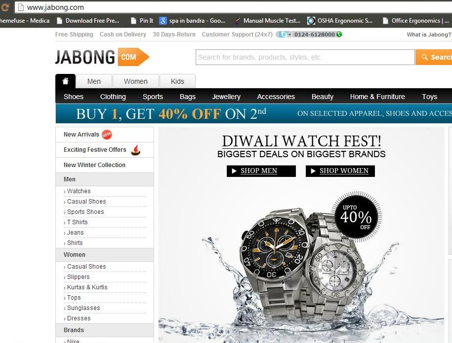 jabong.com-youth-cash-on-delivery-cod